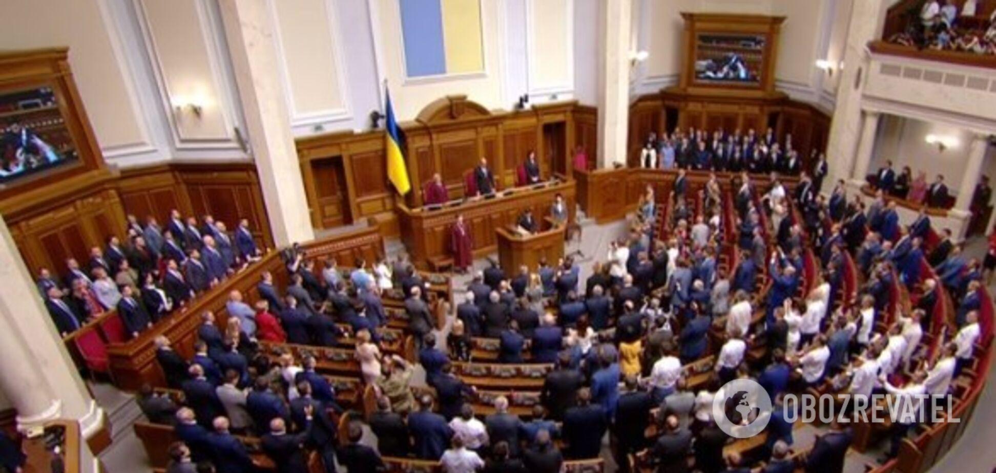 'Депутати шоковані': як у Раді відреагували на розпуск Зеленським