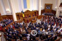 'Депутаты шокированы': как в Раде отреагировали на роспуск Зеленским