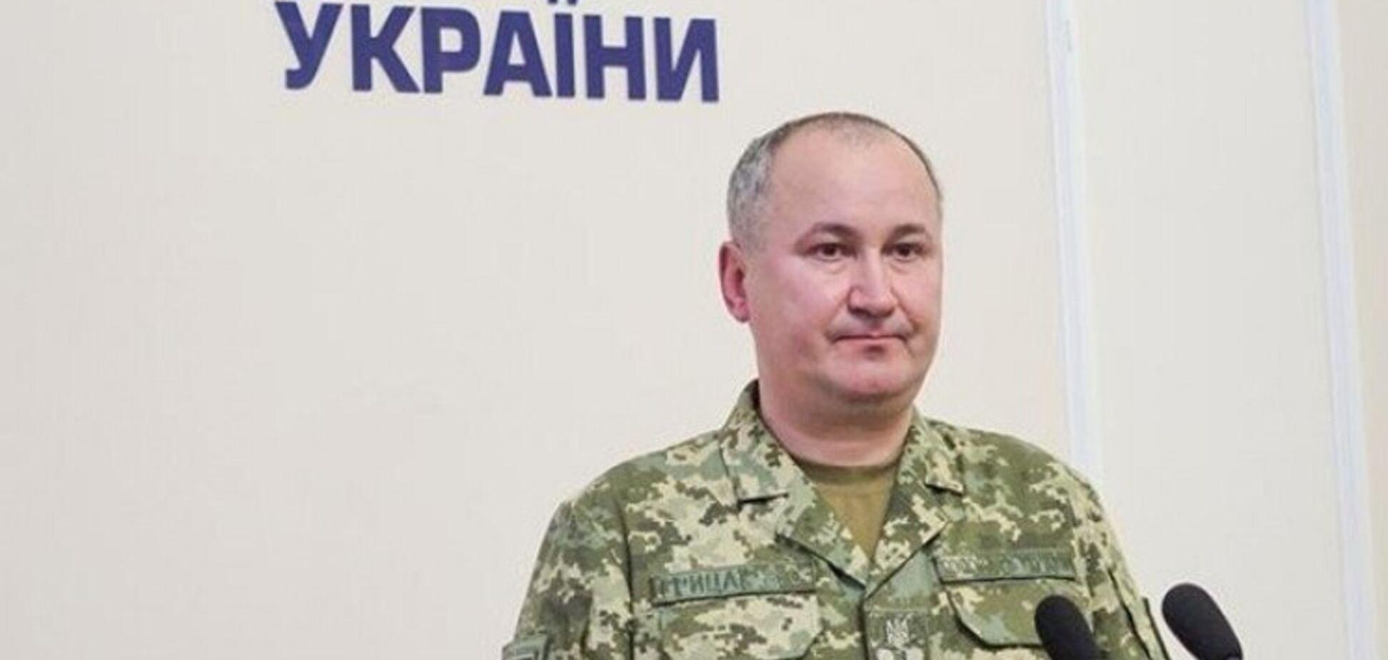 Глава СБУ и его заместители подали в отставку