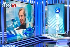 Розпуск Верховної Ради: Зеленському нагадали, що говорить Конституція