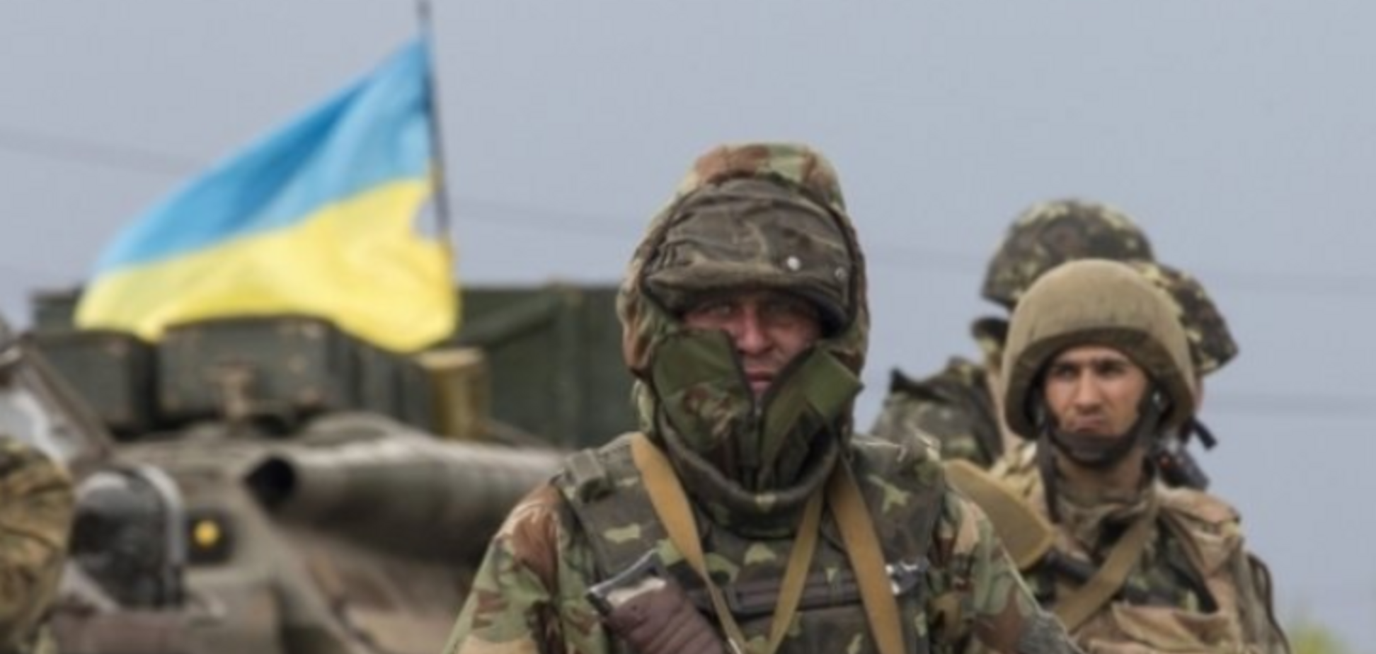 ЗСУ провели блискучу операцію на Донбасі