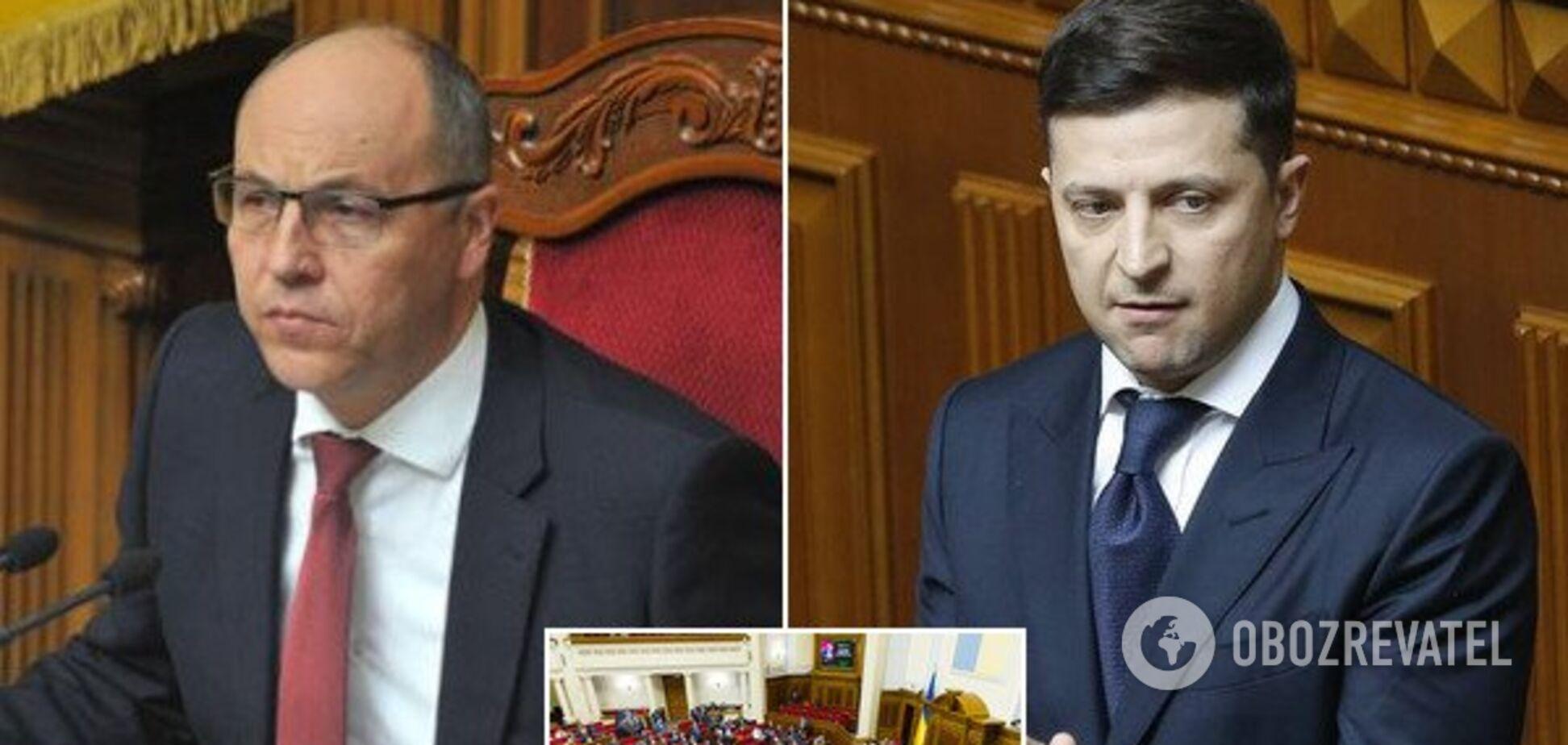 Зеленский распустил парламент