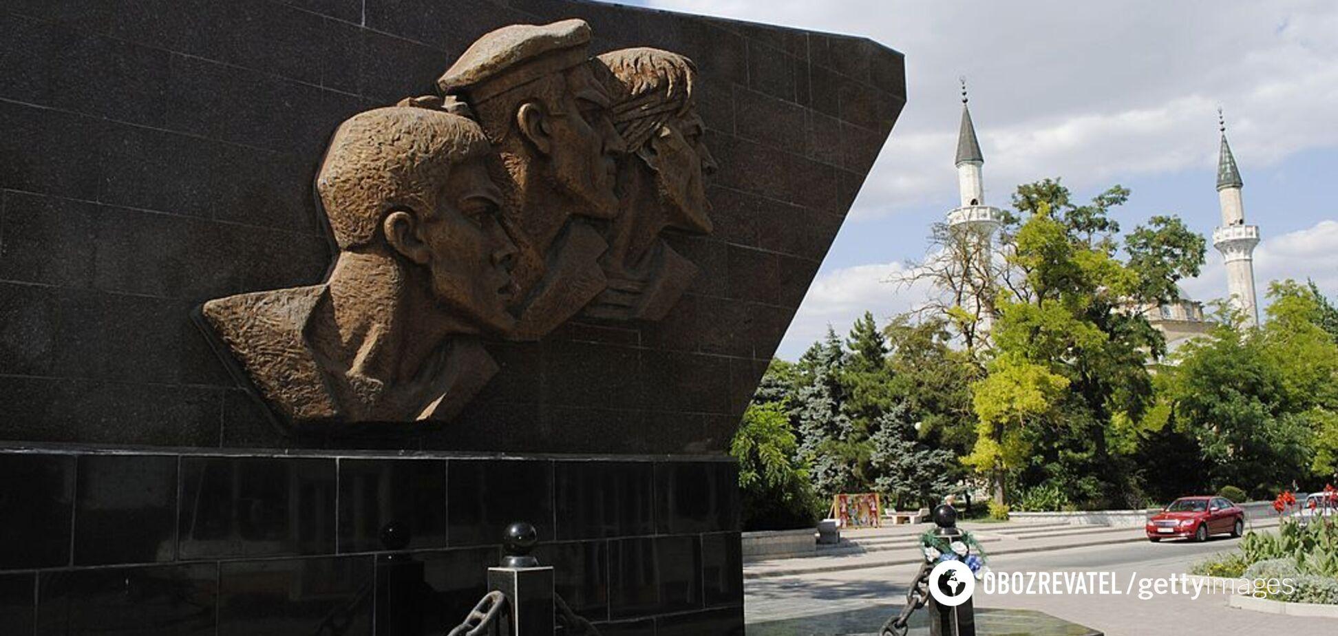 Евпатория: миф об 'обычном русском городе'