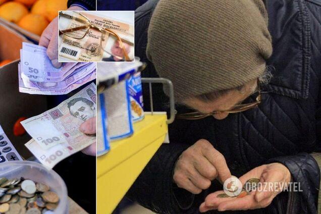 Кожен другий українець залишиться без пенсії: кого стосуватиметься
