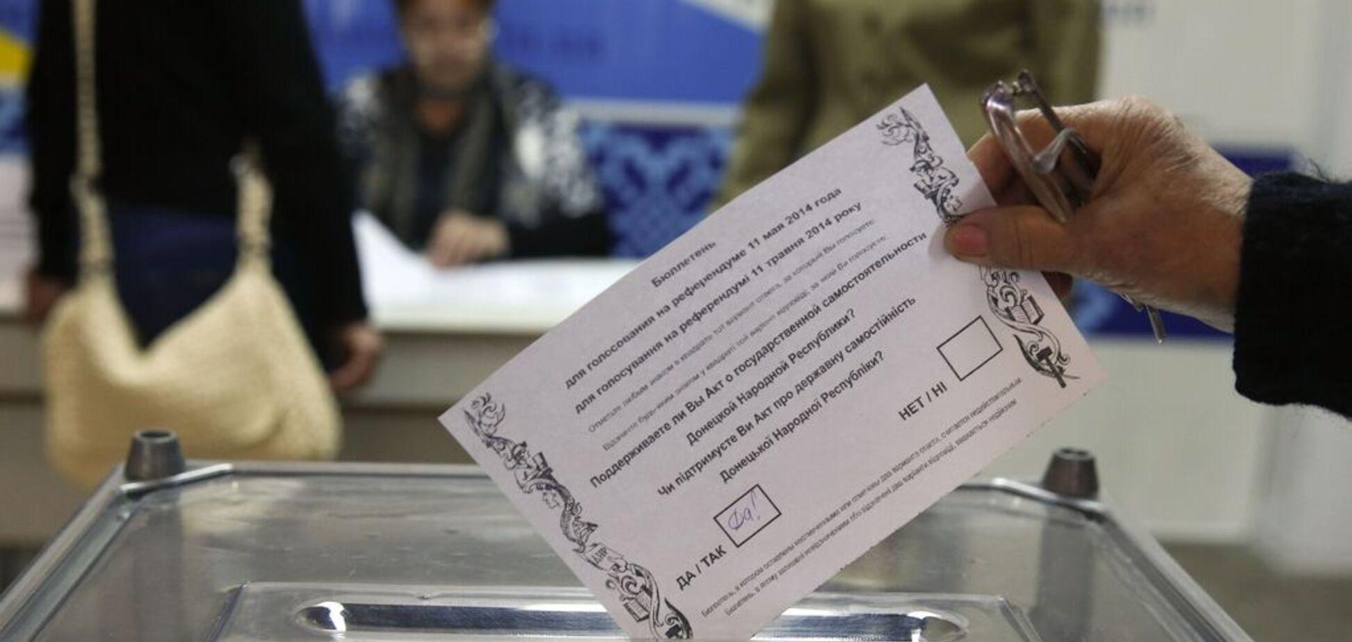 Референдум по России: социолог указал на угрозу