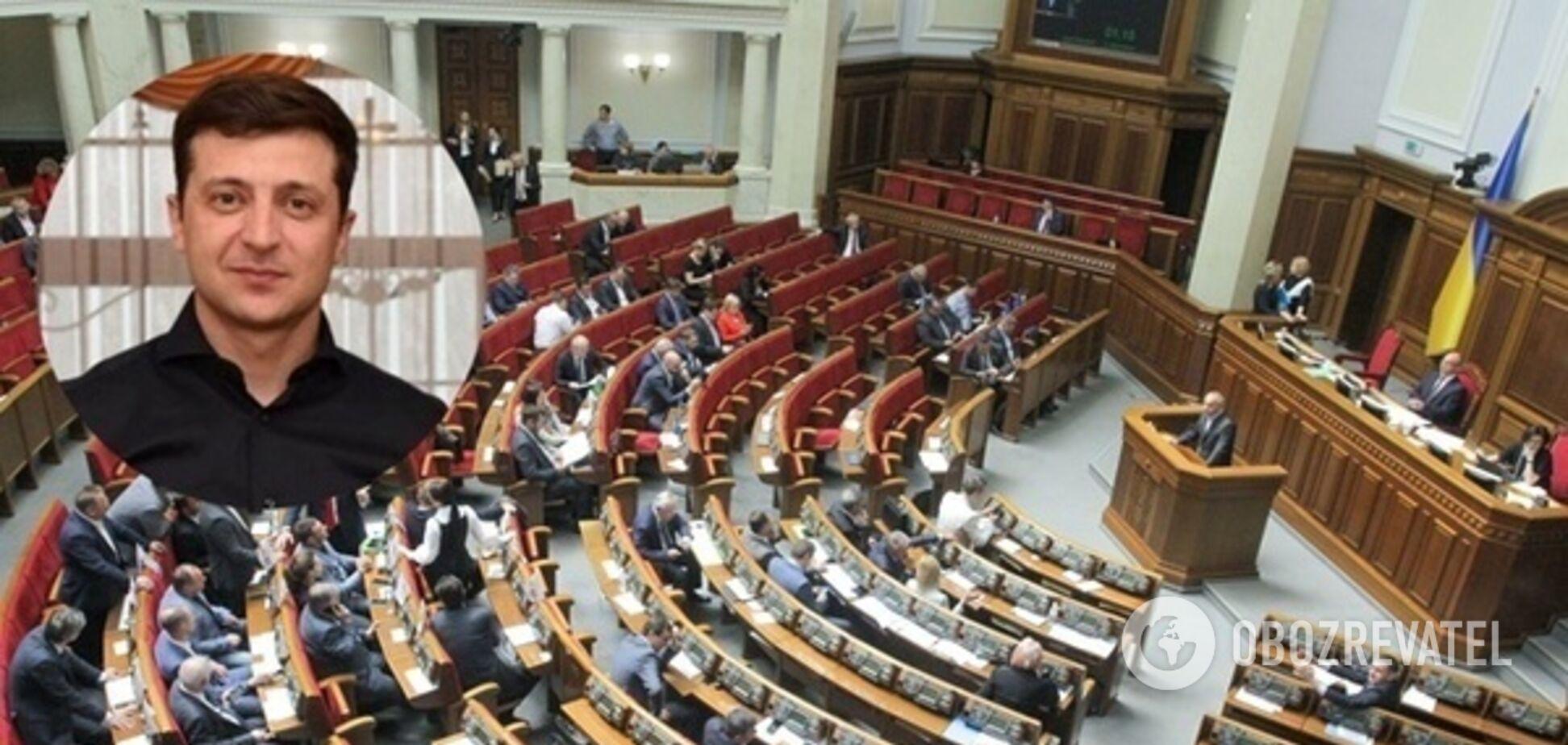 Зеленский vs Рада: в АП ответили на скандал со стенограммой закрытой встречи
