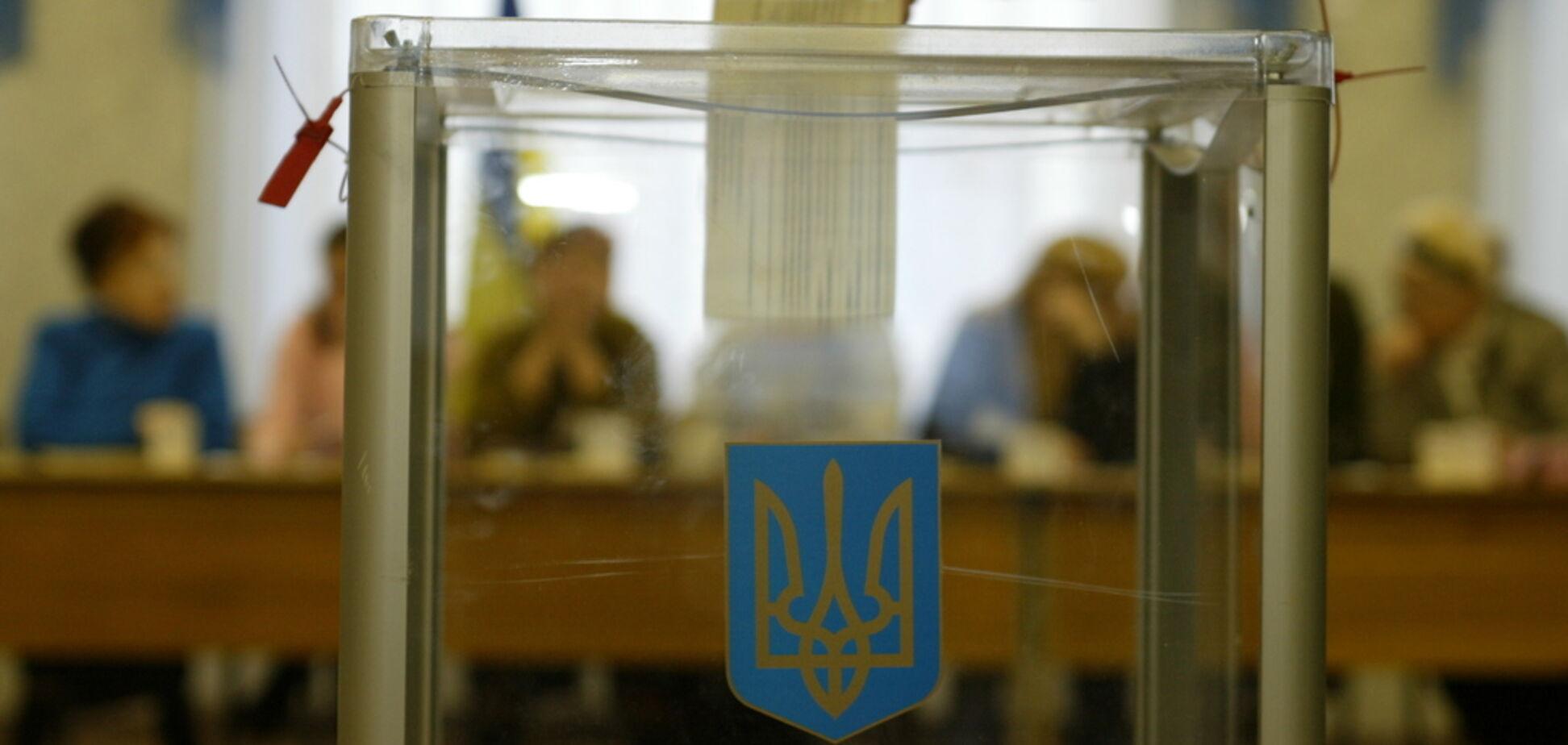 'Змови і отруєння': розшифрована дата виборів в Раду