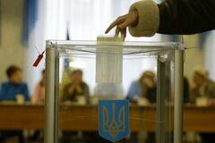 'Заговоры и отравления': расшифрована дата выборов в Раду