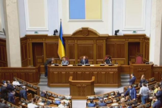 Рада відмовилася розглядати законопроект про вибори: що далі