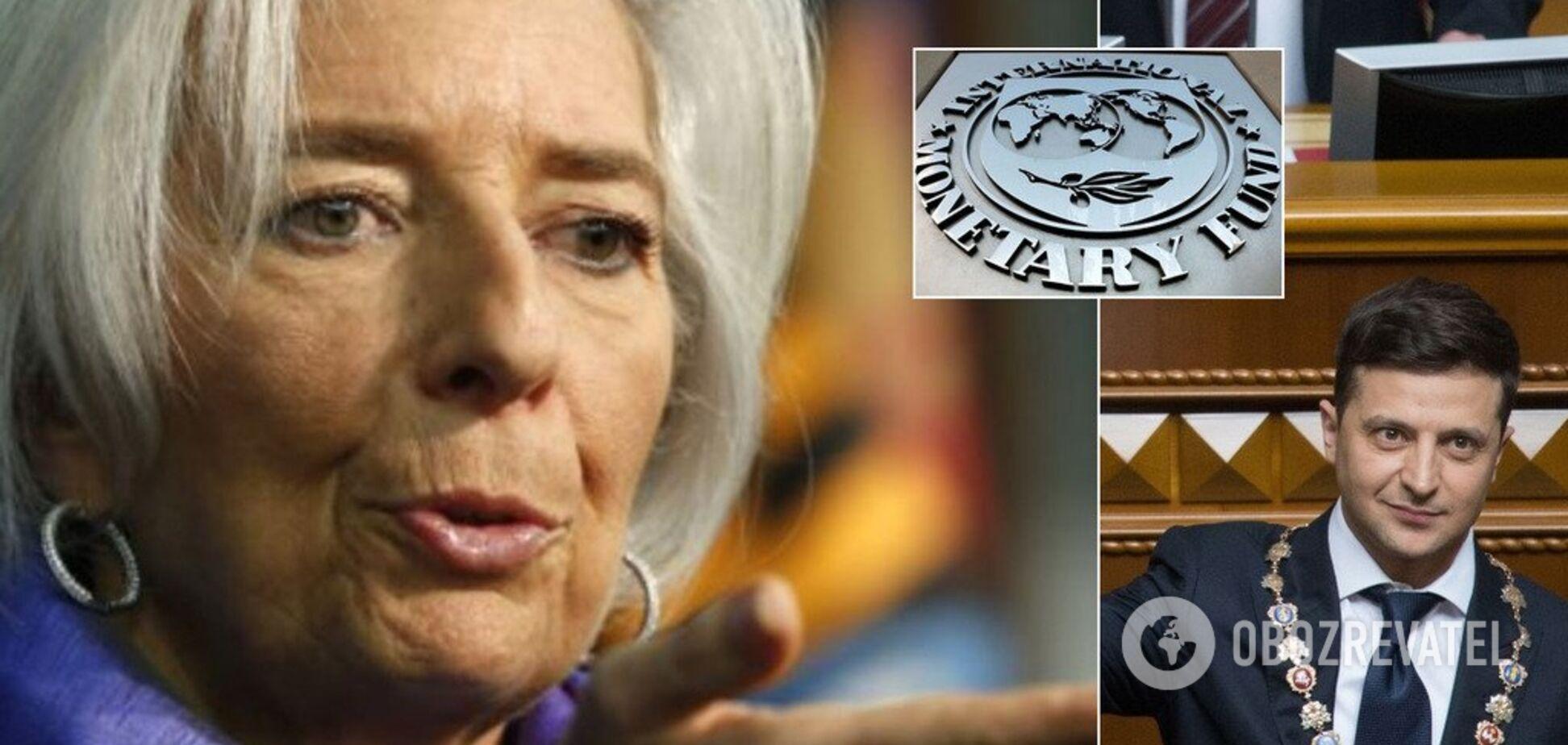 МВФ прекратил миссию в Украине? В Кабмине сделали заявление