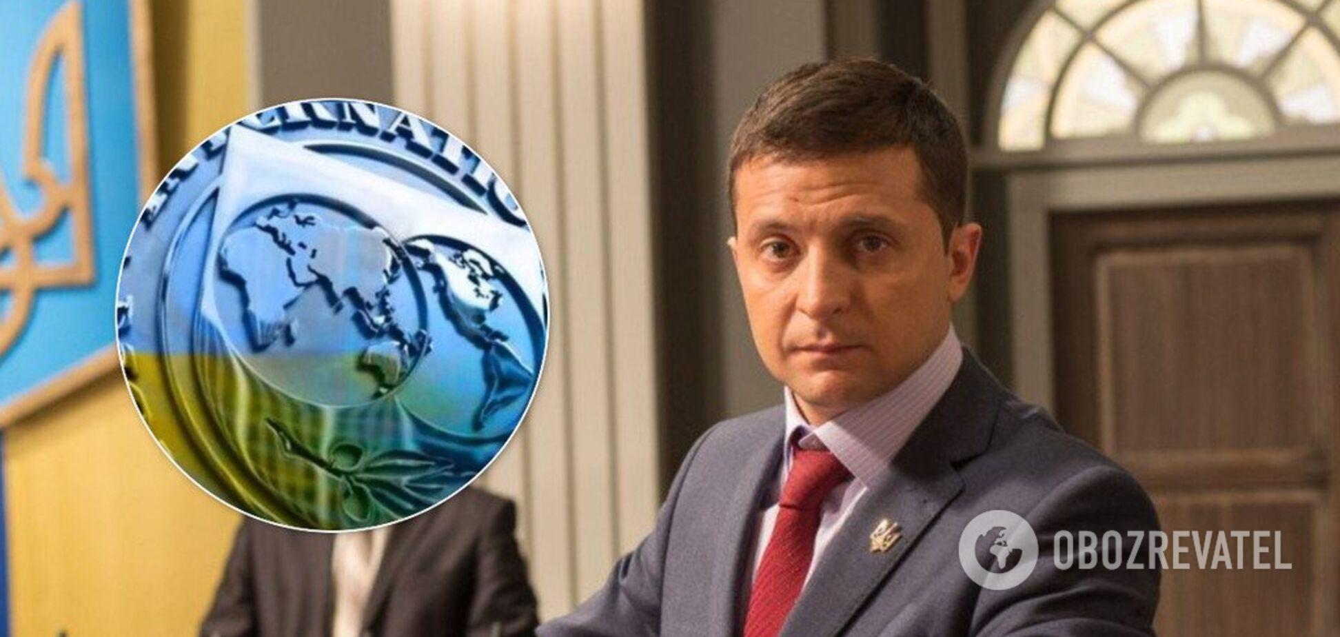 ''Слуга народу 3'' - МВФ