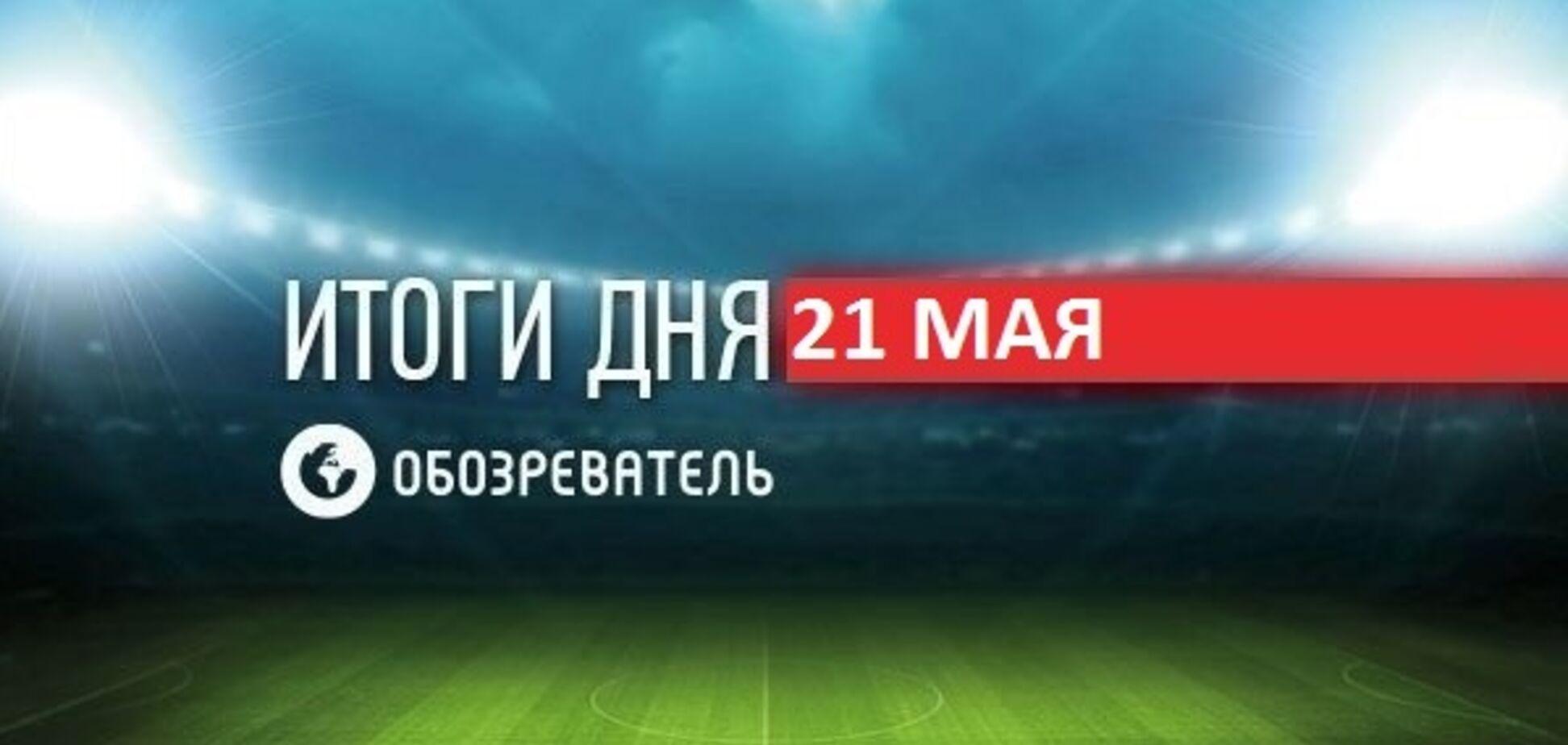 Російський атлет зламався, присідаючи зі штангою: спортивні підсумки 21 травня