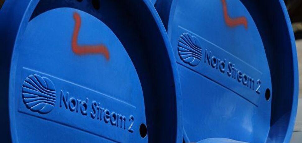 'Северный поток 2'