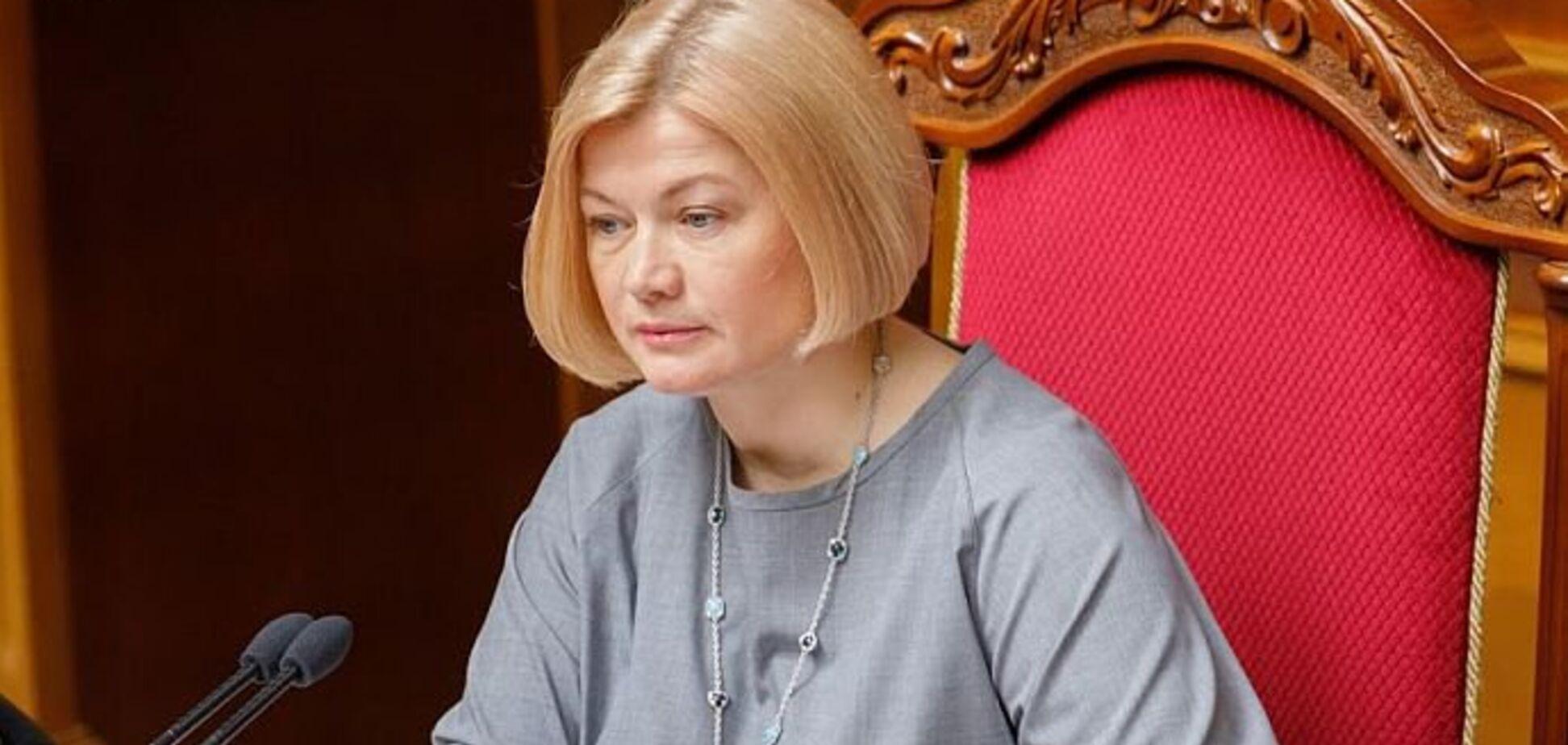 Сховалася за колону: Геращенко потрапила у скандал із прикрасами в Раді. Відео, фото та подробиці