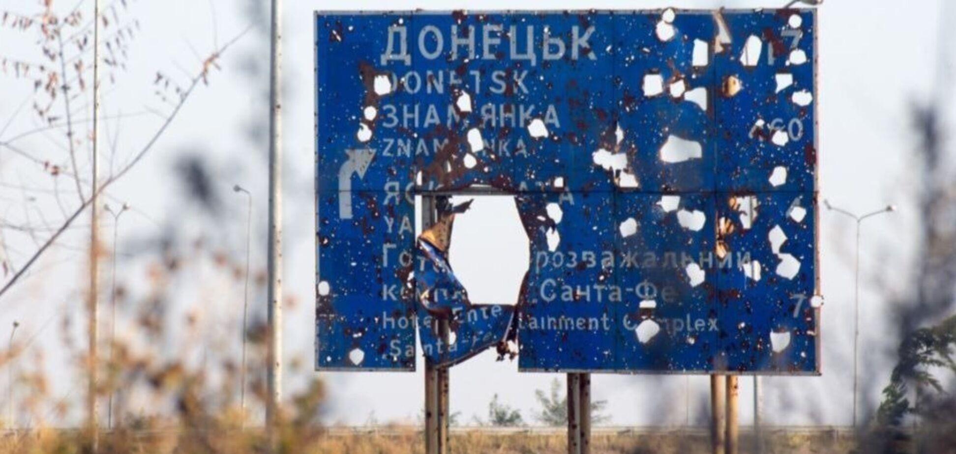 Мій референдум: мир з Росією лише після перемоги