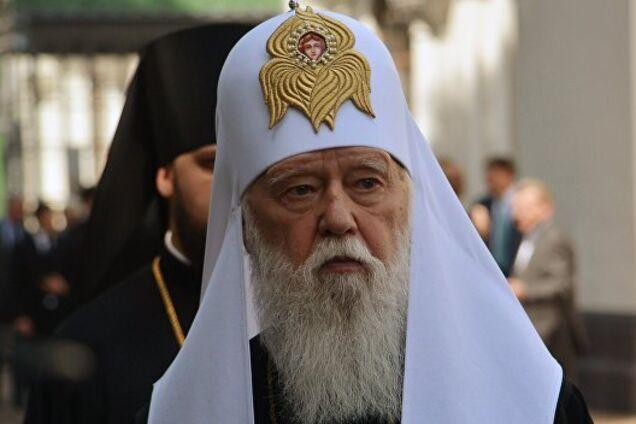 Почесний патріарх Української православної церкви Філарет