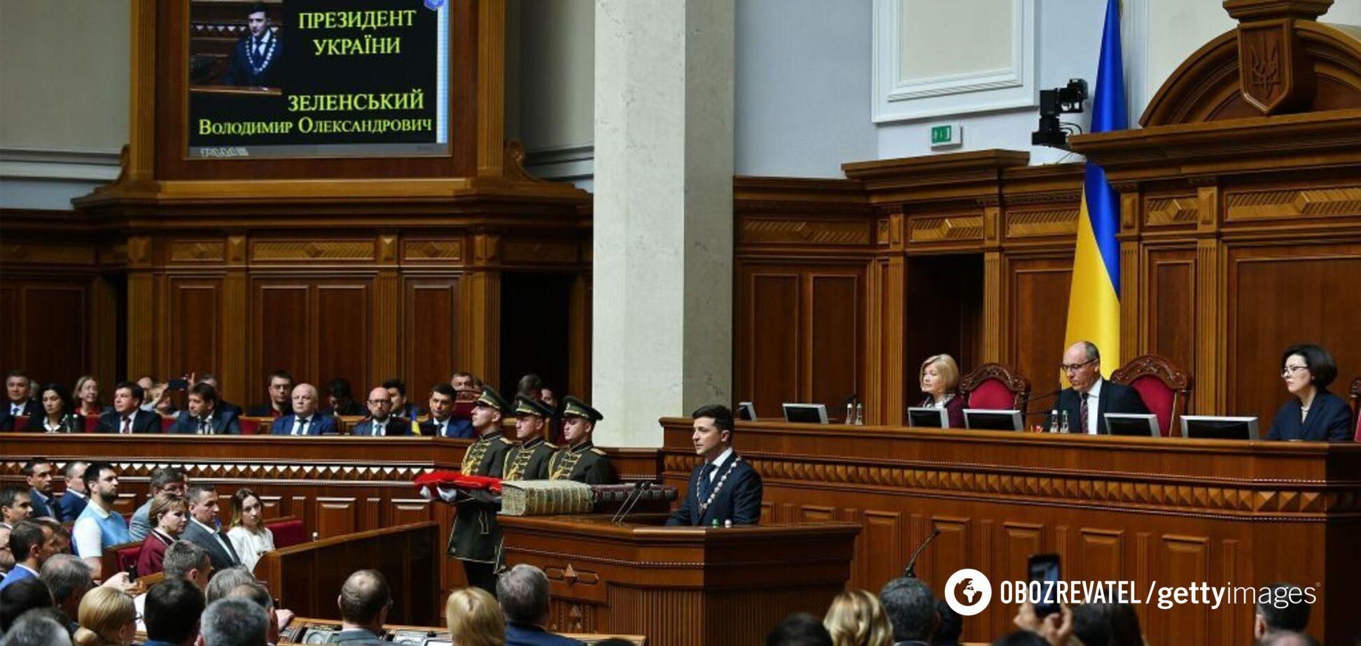 Указ Зеленского о роспуске Рады обжаловали в суде: что это значит
