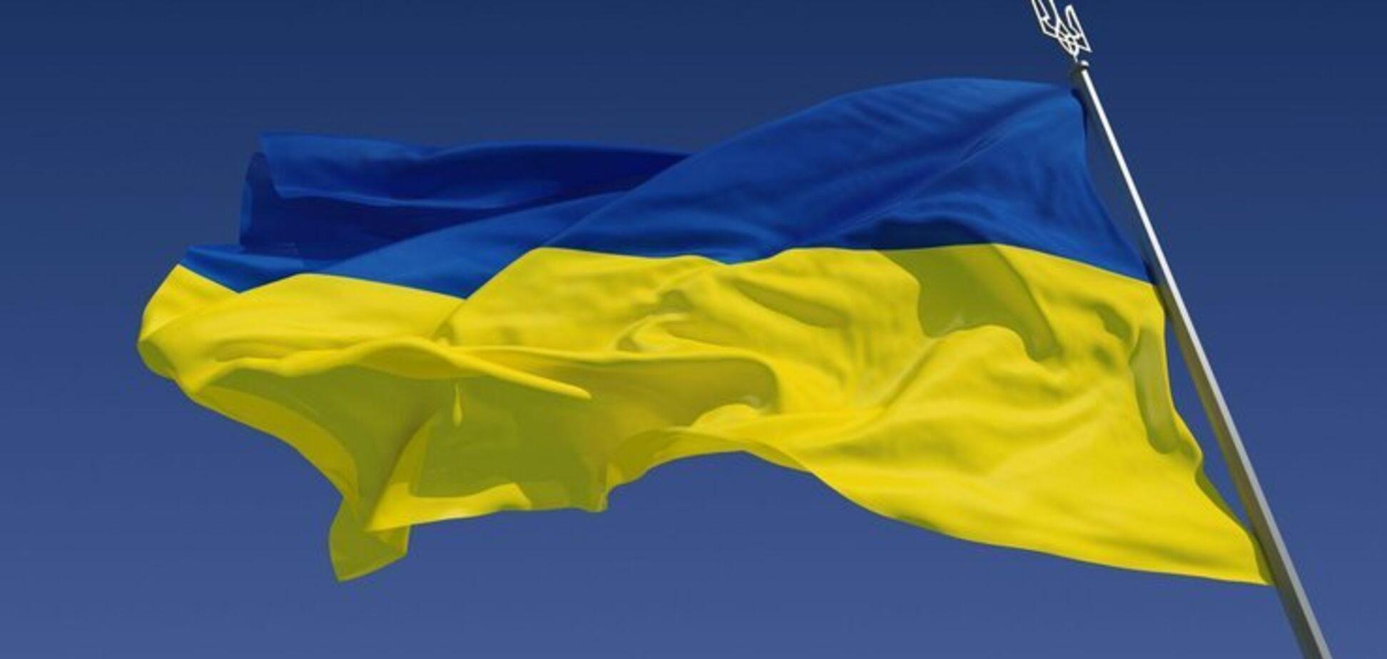 Сценарій остаточного вирішення українського питання