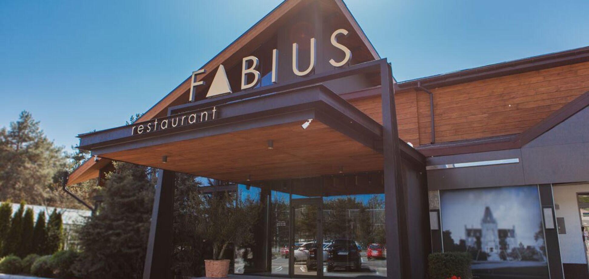 Потап і Каменських вибрали Фабіус: за що критикують цей ресторан, відгуки, фото