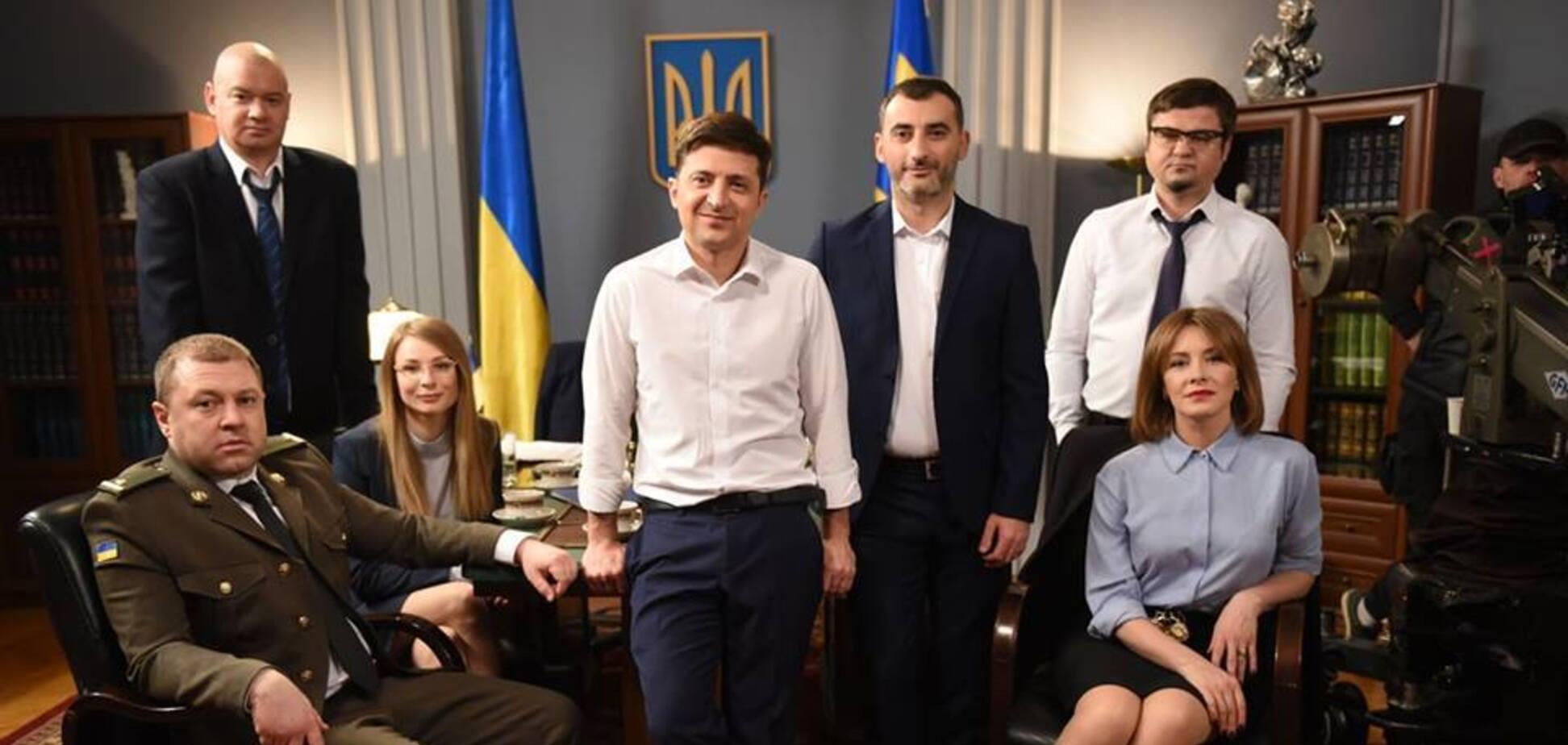 'Яндекс' купил права на сериал 'Слуга народа' в России: появился ответ 'Квартала'