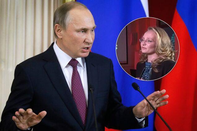 В России слили новое видео с дочерью Путина