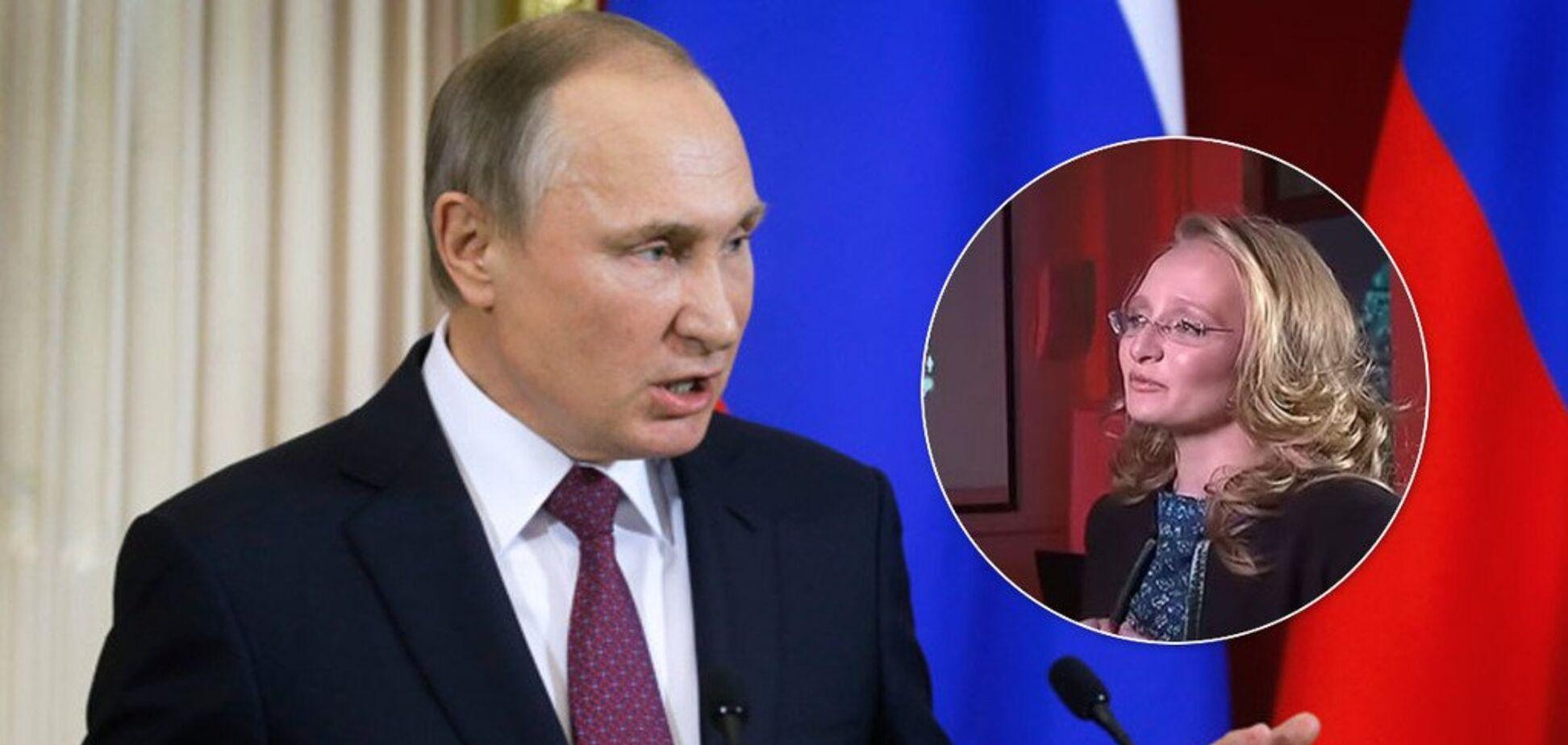 Дочка Путина