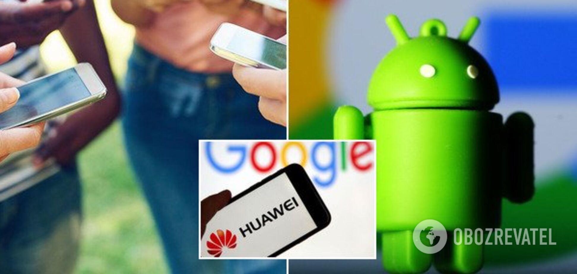 Популярні в Україні смартфони залишаться без Google і Android: що буде з гаджетами