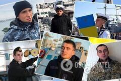 Захват украинских моряков в Керченском проливе: опубликован полный список виновных россиян