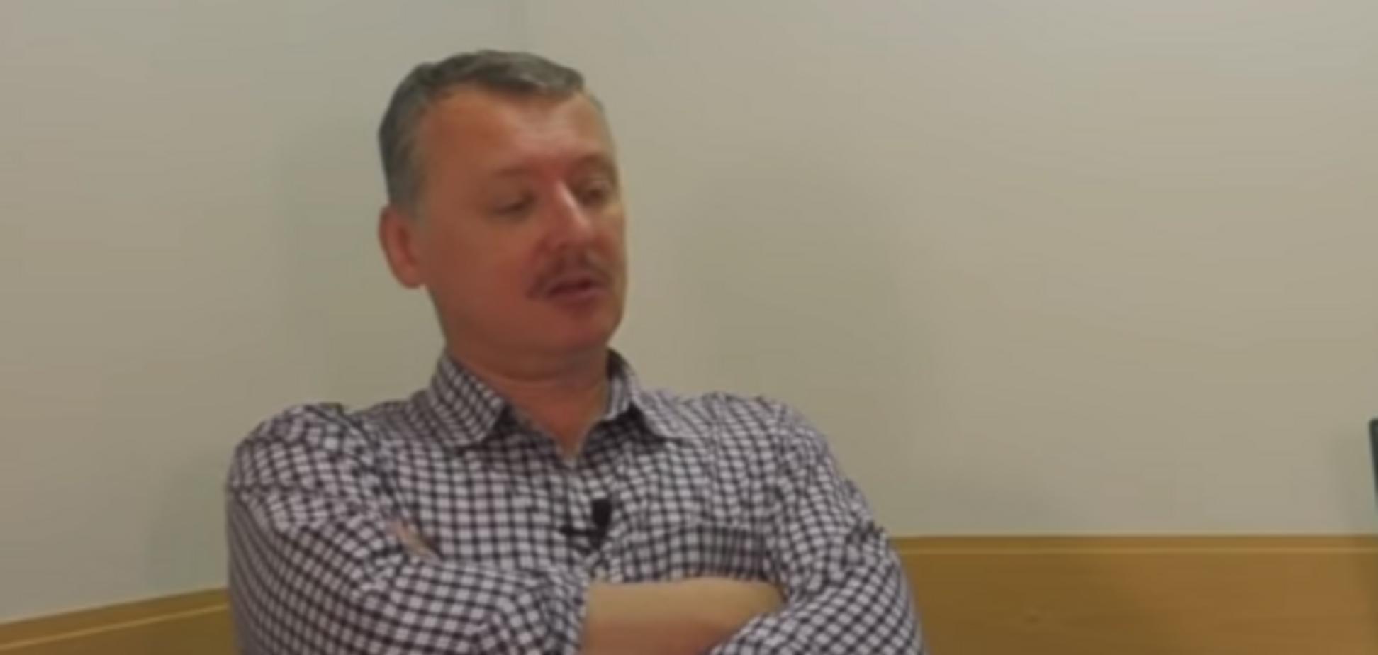 'Я же не Дон Кихот!' Стрелков признался, что прятался за детьми на Донбассе