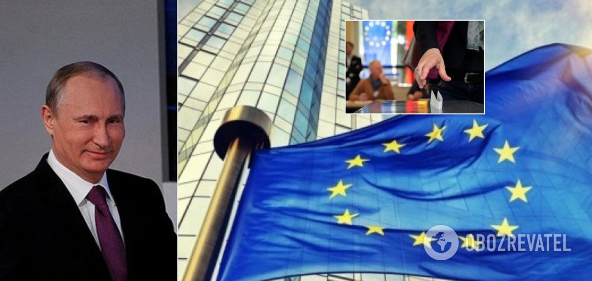 'Небезпечні' результати виборів до Європарламенту: скільки набрали 'друзі Путіна'