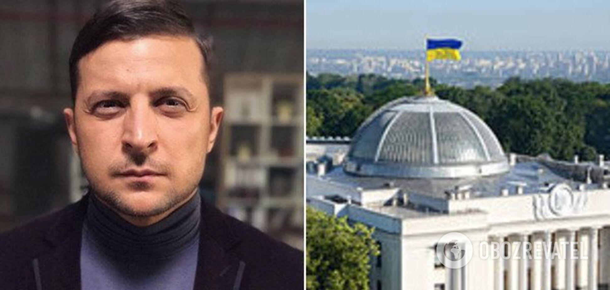 'Уничтожили легитимность!' Зеленский обратился с жестким призывом к Раде