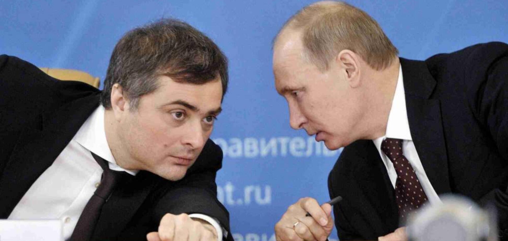 'Борець із 'помаранчевою загрозою': з'ясувалося, як Україна допомогла Суркову підібратися до Путіна