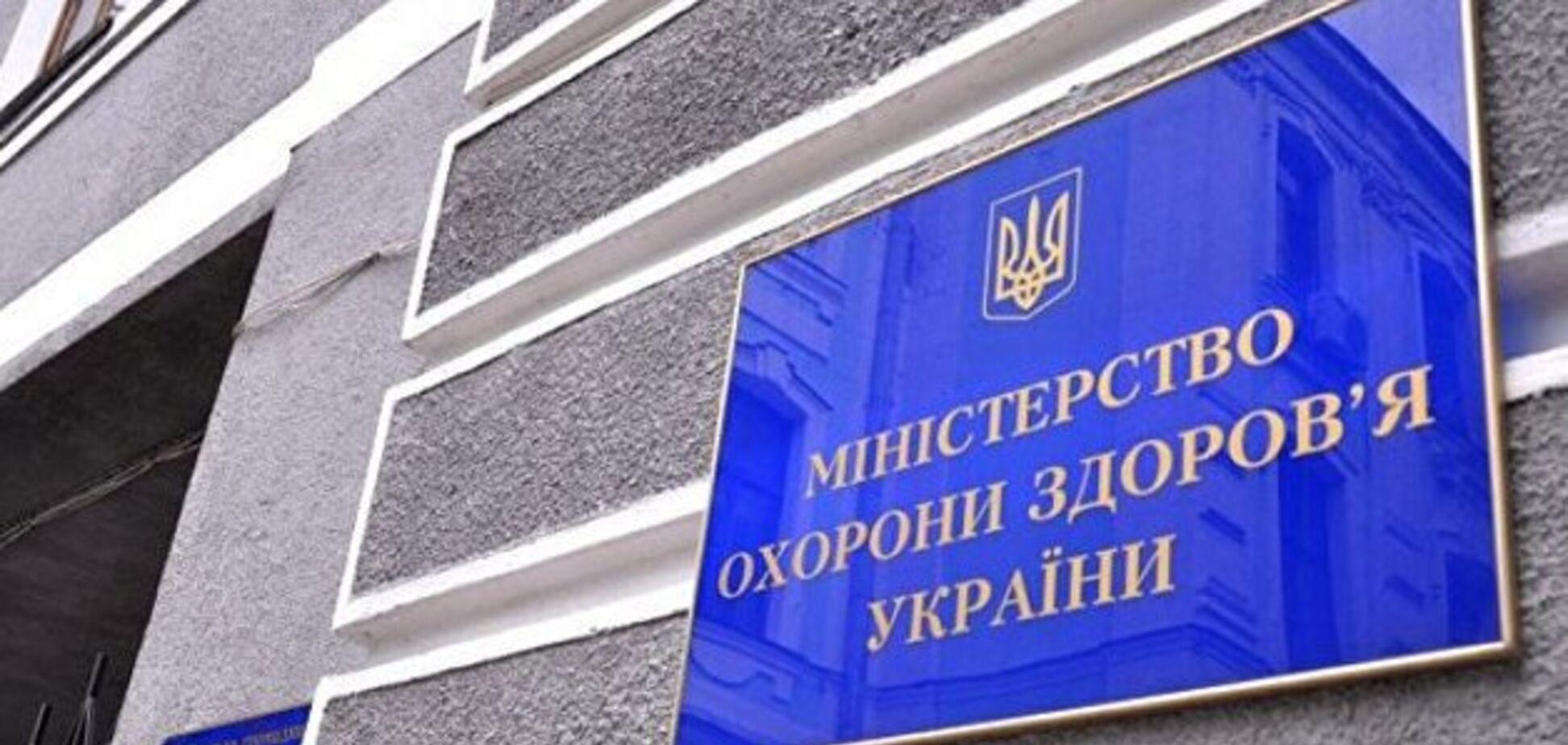 Коломойский назвал нового главу Минздрава: тот сделал заявление