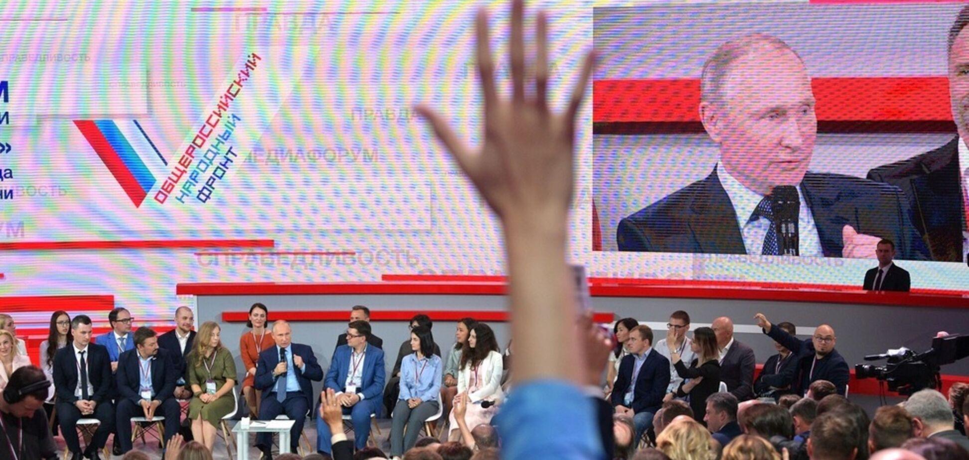 'Абсолютно виртуальное': Киселев оценил обвалившийся рейтинг Путина