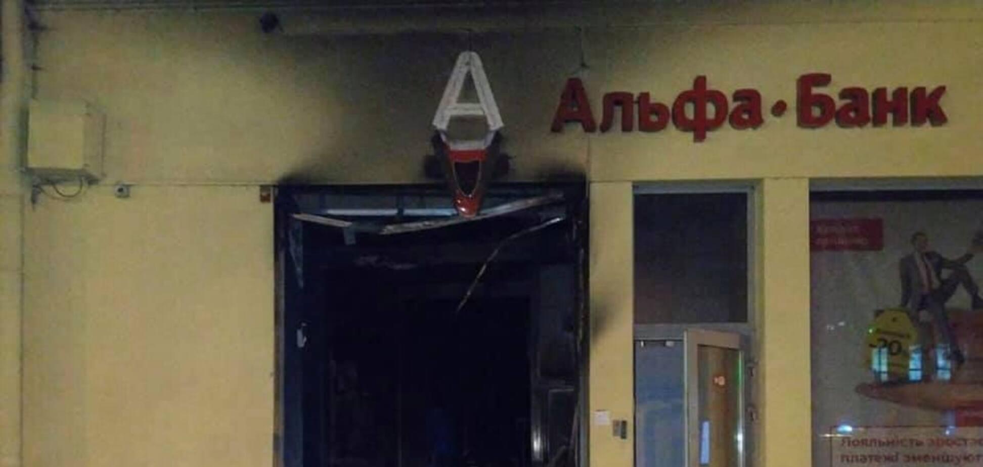 Во Львове подожгли российский банк: фото с места ЧП