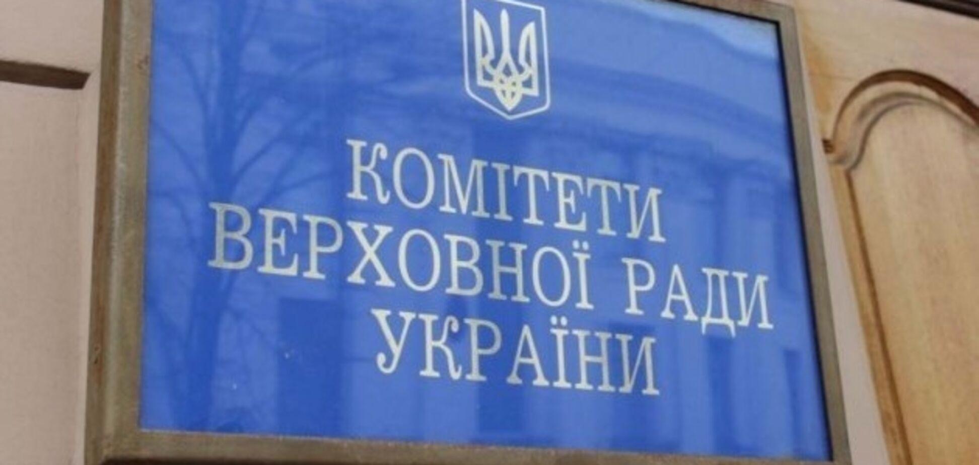 Комитет Верховной рады Украины