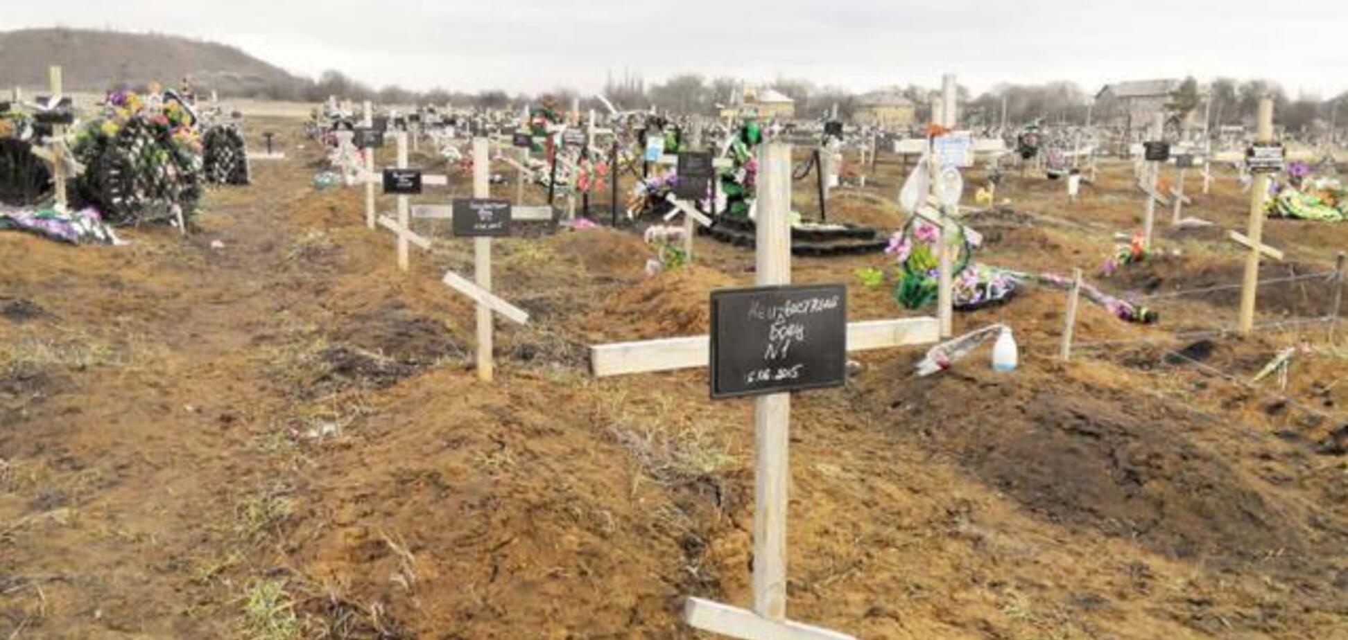 Кладбище террористов в Донецке