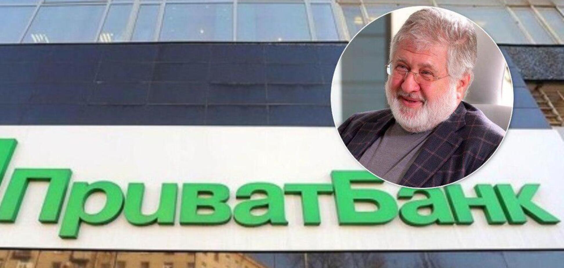 Суд визнав незаконною націоналізацію ПриватБанку: банк вжив рішучих заходів