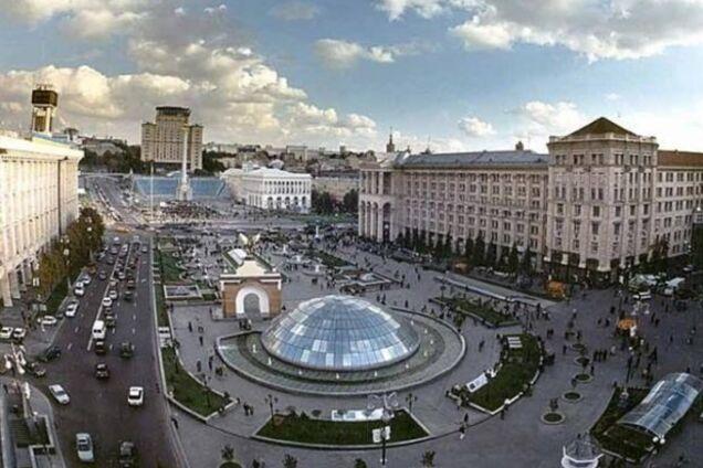 Иллюстрация. ТЦ Globus в Киеве