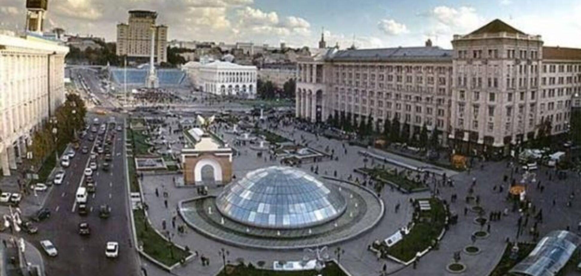 ТЦ Globus в Киеве