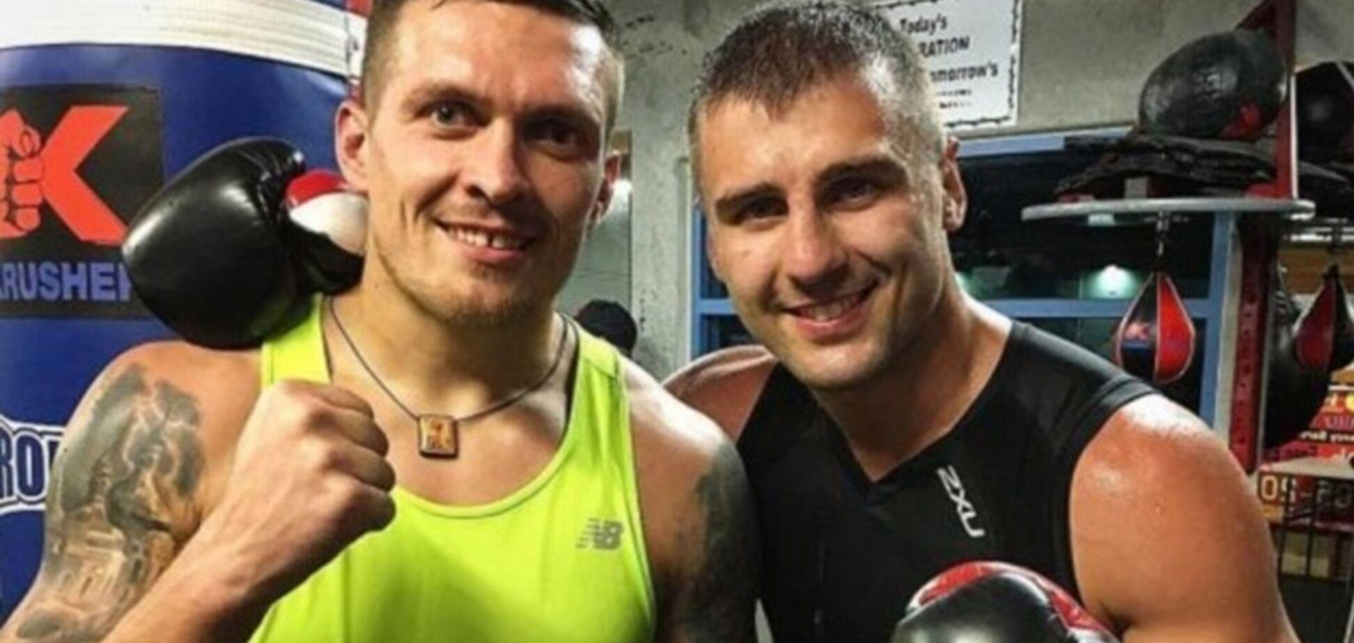 'Банда': Гвоздик показал раритетное фото с Усиком и Ломаченко
