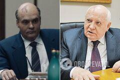 Горбачов вперше відреагував на серіал 'Чорнобиль'
