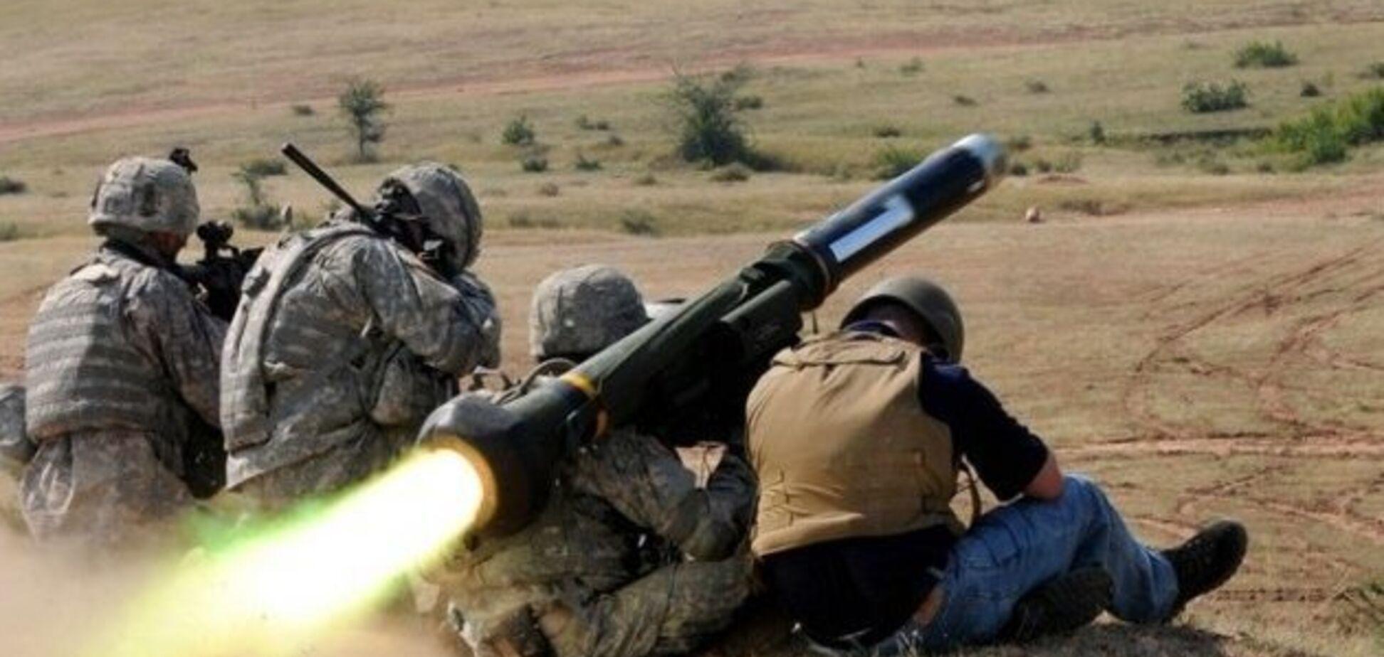 Оружие для Украины