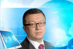 Что будет с долларом в Украине: озвучен прогноз до конца года