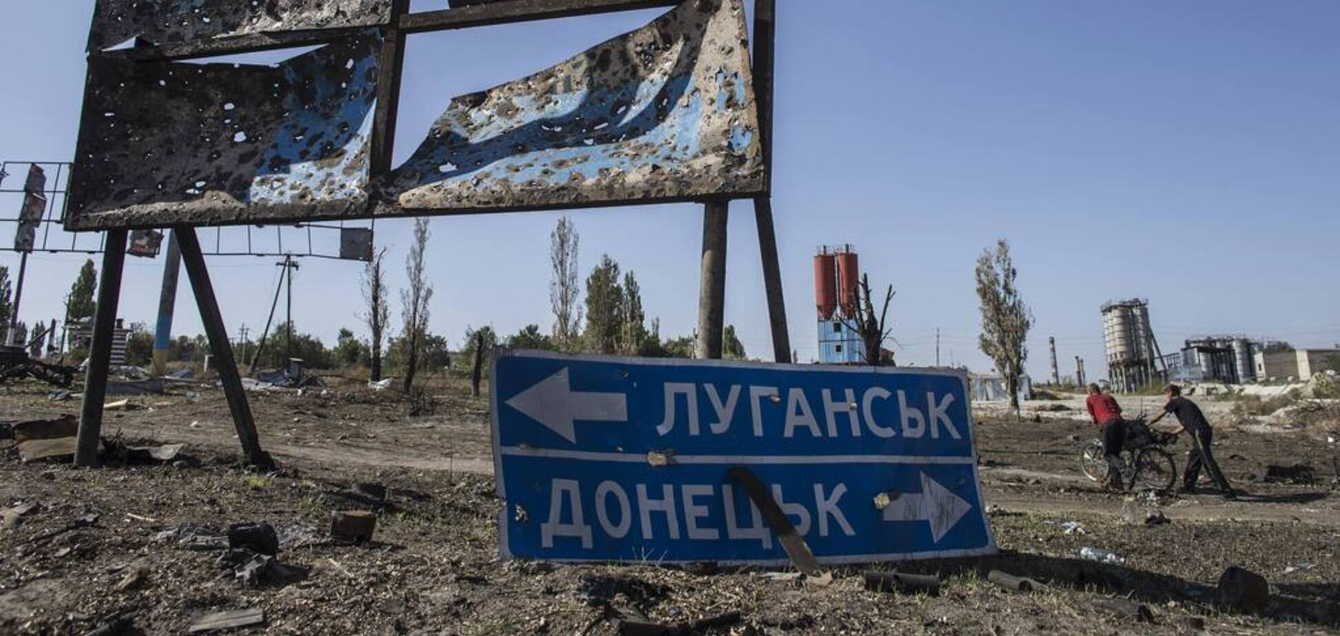 Возвращение Донбасса: генерал оценил планы команды Зеленского