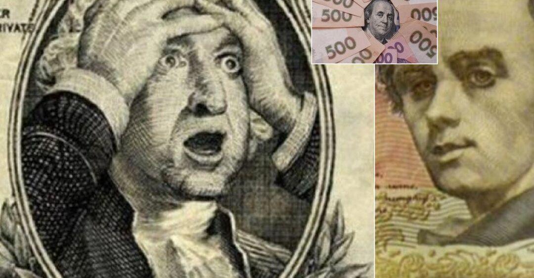 Курс доллара в Украине развернется вспять: прогноз аналитиков