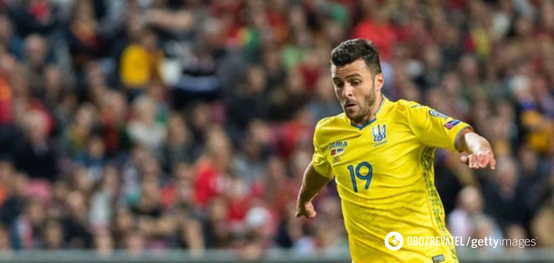 УЄФА ухвалив нове рішення у справі Мораеса