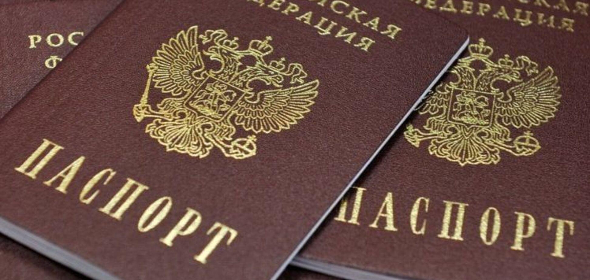 В 'ДНР' почали оформлювати паспорти РФ: у МЗС зробили заяву