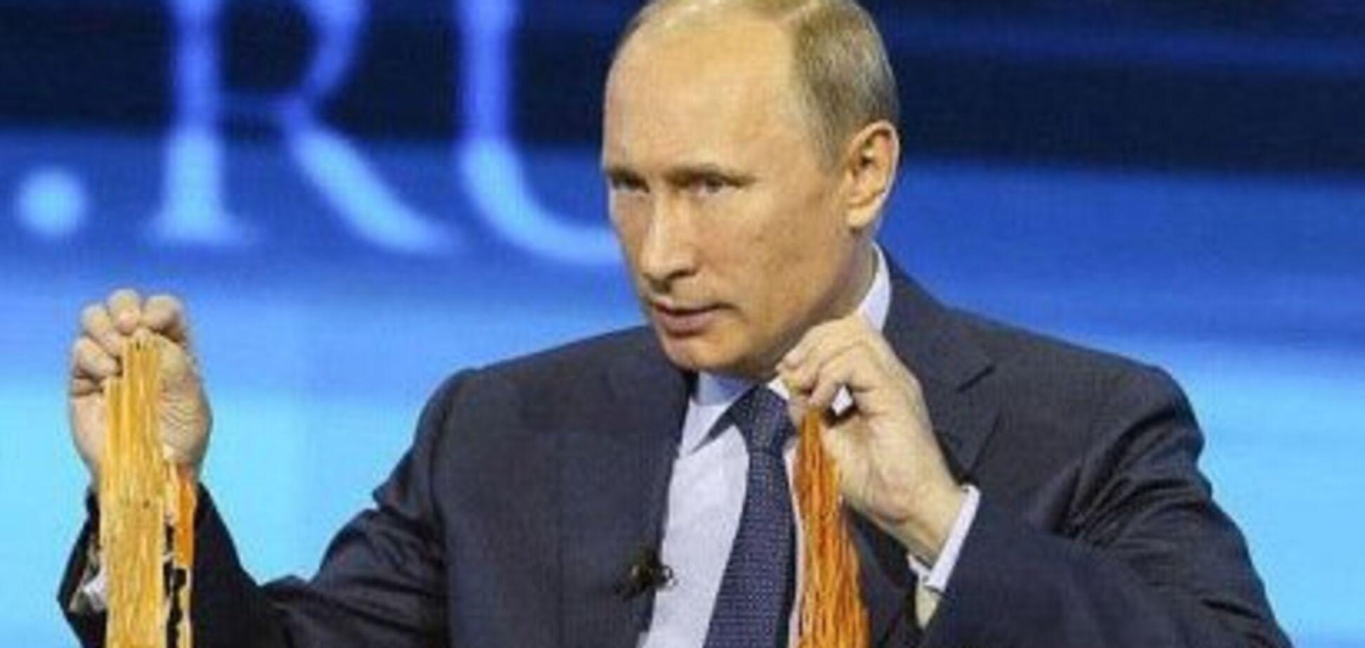 Грабеж наивных баранов в России набирает обороты