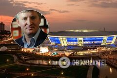 Ахметов звернувся до жителів Донецька, згадавши 'Донбас Арену': спортивні підсумки 30 серпня